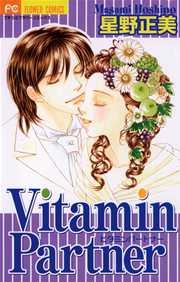 Vitamin Partner