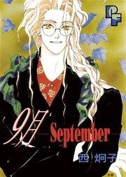9月-September-