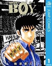 BOY(梅澤春人)