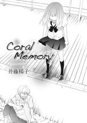 Coral Memory