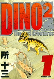DINO DINO The Lost Creatures