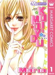 KOI-MOYOU