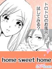 home sweet home/【特別付録】キッチンでマスカットキッス