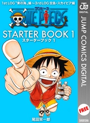 ONE PIECE STARTER BOOK