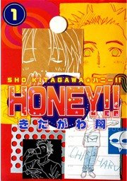 HONEY!!