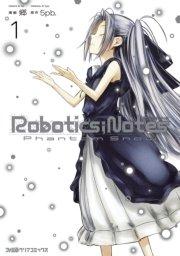 ROBOTICS;NOTES Phantom Snow