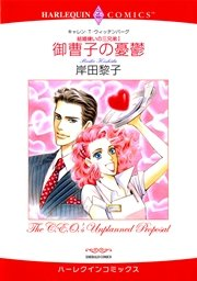 ハーレクイン 兄弟ヒーローセット vol.1