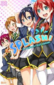 SPLASH!-アイドル達のフツーだけど大切な日常-