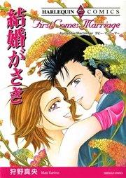 ハーレクイン 令嬢ヒロインセット vol.3