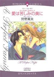 ハーレクイン 内気ヒロインセット vol.2