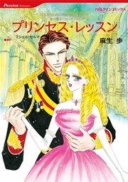 ハーレクイン 再会・ロマンステーマセット vol.5