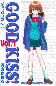 GOOD KISS!Version2.0