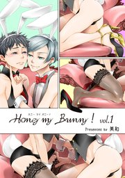 Honey my Bunny!