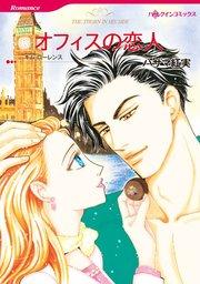 ハーレクイン ハーレクインコミックス セット 2017年 vol.177