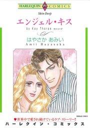 ハーレクイン ハーレクインコミックス セット 2017年 vol.200