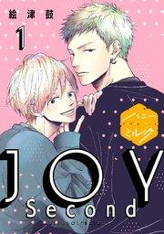 JOY Second 分冊版