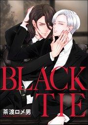 BLACK TIE(分冊版)