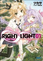 RIGHT∞LIGHT