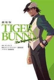 劇場版TIGER&BUNNY-The Beginning-