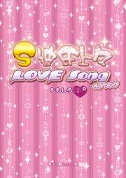 S彼氏上々 LOVE Song