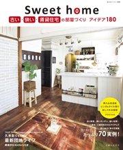 Sweet home 古い・狭い・賃貸住宅の部屋づくり アイデア180