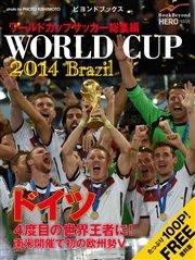 完全無料! ワールドカップサッカー ブラジル大会 総集編 WORLD CUP BRAZIL 2014