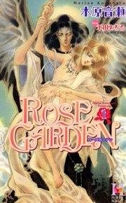ROSE GARDEN ―ローズガーデン