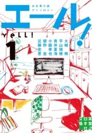青井夏海 漫画(まんが)・電子...