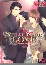 STEAL YOUR LOVE