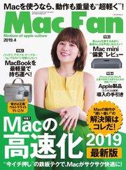 Mac Fan(マックファン)