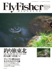 FLY FISHER(フライフィッシャー)