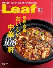 Leaf(リーフ)