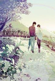 Heaven's Rain 天国の雨 Limited Edition 小冊子付き【イラスト入り】