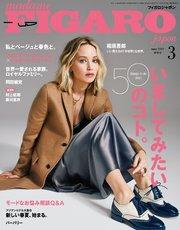 madame FIGARO japon