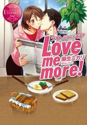 Love me more!